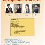 演奏会のご案内『Double Tommy Saxophone Duo Live』