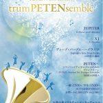 PETEN 3rd Concert ~trumPETENsemble~