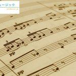 YMDミュージック創業1周年を迎えて
