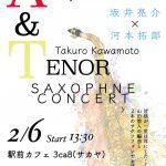 Ryosuke Sakai & Takuro Kawamoto Saxophone Concert