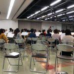 第5回横浜サクソフォンアンサンブル演奏会(4) 12月1日練習