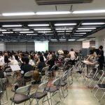 第5回横浜サクソフォンアンサンブル演奏会(5) 12月23日練習