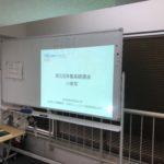 第3回浄書基礎講座in東京